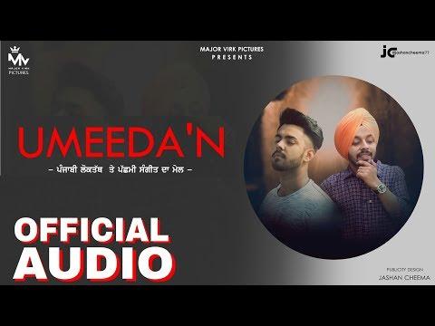 UMEEDAN | Official Audio | Navi Groa / Rupinder Dhillon | Arminder Johal | Latest Punjabi Songs 2018