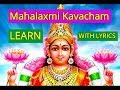 Best Mahalakshmi Mantra Kavacham Video with Lyrics  महालक्ष्मीकवचं
