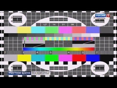 Как настроить цифровое телевидение. Инструкция настройки тюнера
