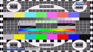 Як налаштувати цифрове телебачення. Інструкція налаштування тюнера