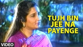 Tujh Bin Jee Na Payenge - A Heart Touching Song By Anuradha Paudwal | Aashiyan Album