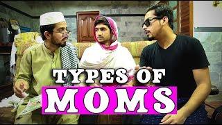 Types of moms  l Peshori vines Official