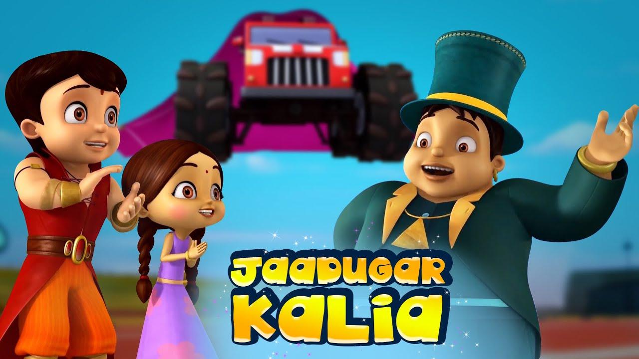 Super Bheem - Jaadugar Kalia Ka Magic Show | Fun Kids Videos | Cartoon for Kids in Hindi
