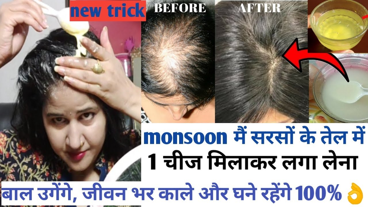 Thin hair to thick hair magic oil | in 7 days I got amazing hair thickening result👌