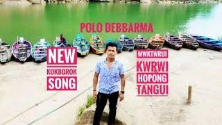 NEW KOKBOROK VIDEO SONG 2020 ||MWKTWRUI KWRWI HOPONG TANGUI ||@POLO TV OFFICIAL VLOGS|| NORTHEAST