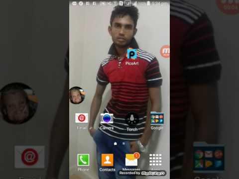 হায়রে কাইনী thumbnail