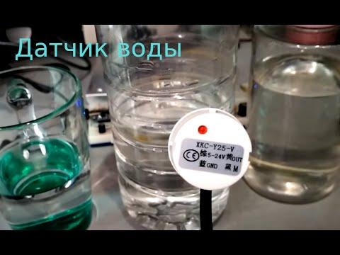 🛠️ Датчик жидкости(воды) XKC-Y25-V