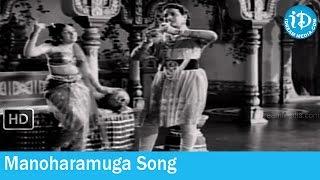 Jagadeka Veeruni Katha Movie Songs - Manoharamuga Song - NTR - B Saroja Devi - Jayanthi