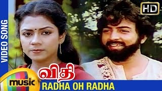 Vidhi Tamil Movie Songs HD   Radha Oh Radha Music Video   Mohan   Sujatha   Sankar Ganesh