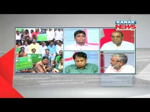 Big Debate: Rally By BJD To See Off Naveen Patnaik For Tri-Party Meeting
