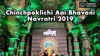 Chinchpokalichi Aai Bhavani | Navratri 2019 | Harshad's Travel Vlogs