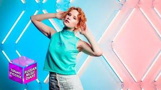 Топ 20 русских песен недели 26 мая 2019 г