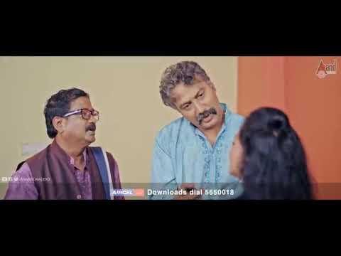 Devrantha manushya movie scene ||...