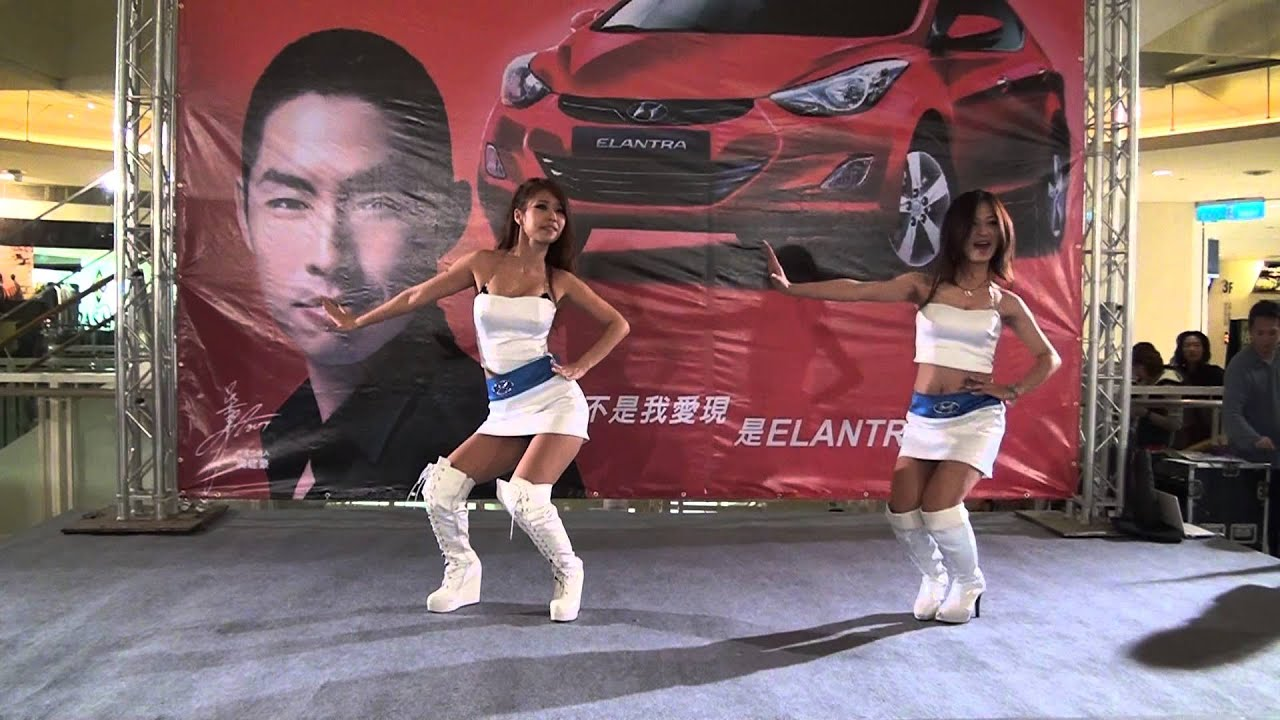 00009. 現代汽車-ELANTRA 鐘大點 Lin Cleopatra 潘小花 火熱辣舞 美女表演 - YouTube