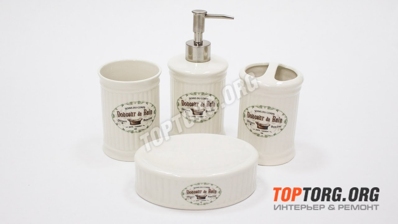Дозатор для жидкого мыла grohe