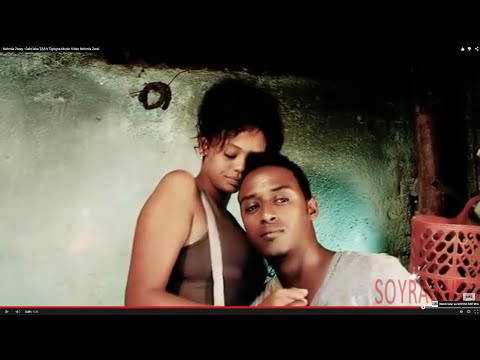 Nehmia Zeray - Gele leka ገለለካ Tigrigna Music Video Nehmia Zerai