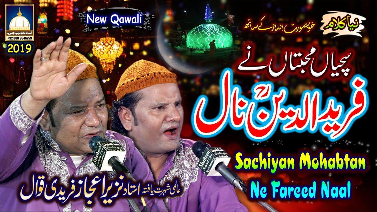 Download Sachiyan Mohabtan Ne Fareed Uddin Naal || NEW QAWWALI || NAZIR EJAZ FARIDI QAWWAL