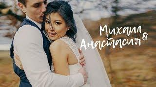 Свадебное слайд-шоу для Михаила и Анастасии