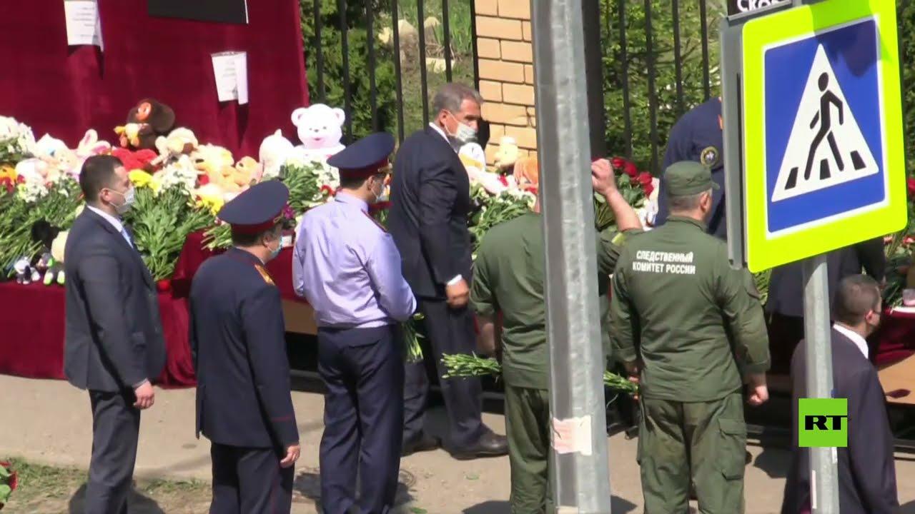 وضع الورود أمام مدرسة قازان المنكوبة  - نشر قبل 2 ساعة