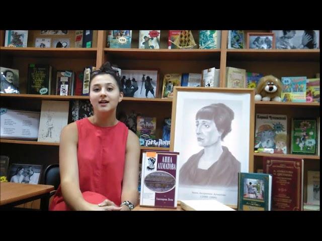 Изображение предпросмотра прочтения – АлинаДенисова читает произведение «Сладок запах синих виноградин» А.А.Ахматовой