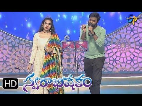 Hrudayam Ekkadunnadi Song |Hemachandra SravanaBhargavi Performance | Swarabhishekam|10th Sep 2017