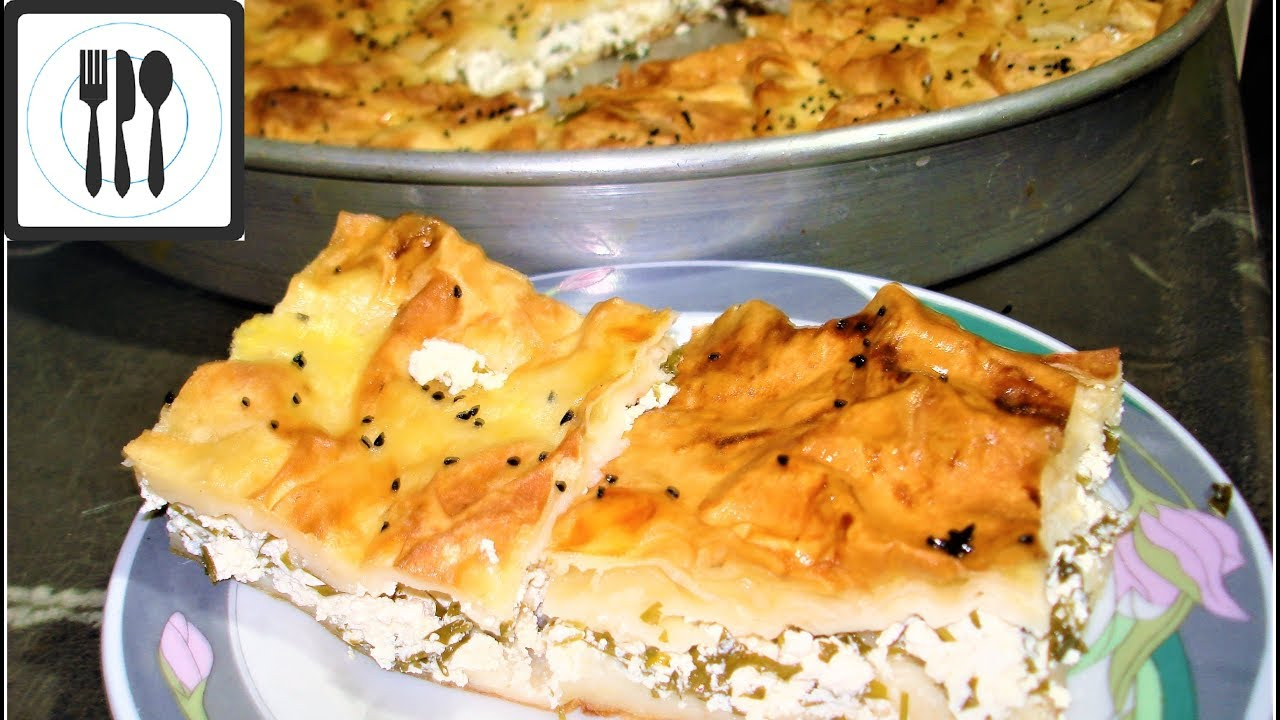 Су БЁРЕК с брынзой - Рецепт Турецкой бабушки. Ленивая АЧМА по турецки.