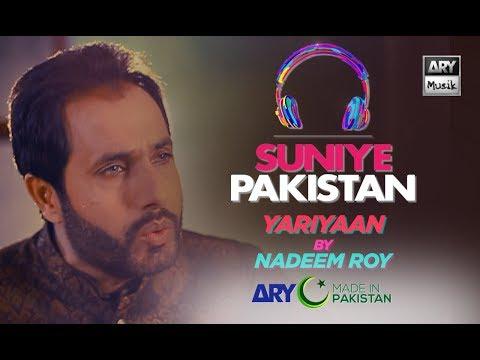 Yariyaan | Nadeem Roy | Suniye Pakistan Volume 7 | ARY Musik