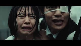 映画『東京喰種 トーキョーグール』特別予告映像