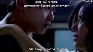 Video Narae - The Days We Were Happy FMV (I Hear Your Voice OST)[ENGSUB + Romanization + Hangul] download MP3, 3GP, MP4, WEBM, AVI, FLV Januari 2018