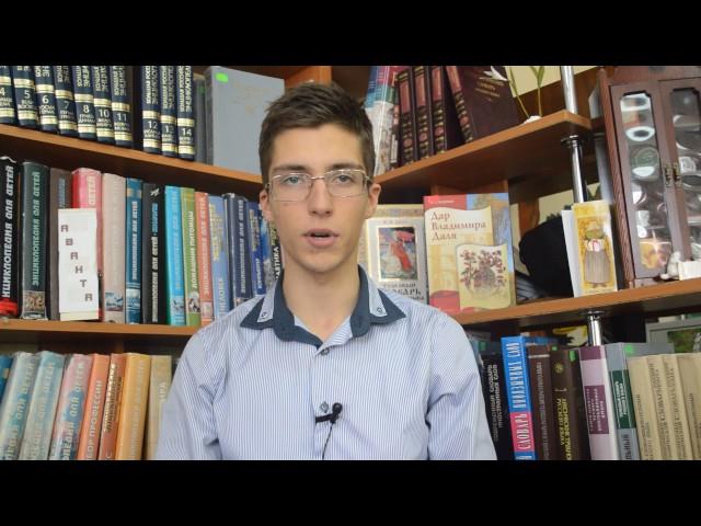 Изображение предпросмотра прочтения – БобковГлеб читает произведение «Библиотеки» В.Я.Брюсова