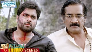 Nara Rohit Attacks Rao Ramesh | Nara Rohit and ...