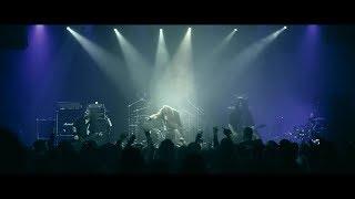 METHEDRAS - Stab Me Again (Official Video)