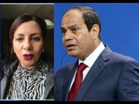 """مصرية توقف السيسى عند حده بعد تهديده للشعب"""" محدش يلعب في مصر """""""