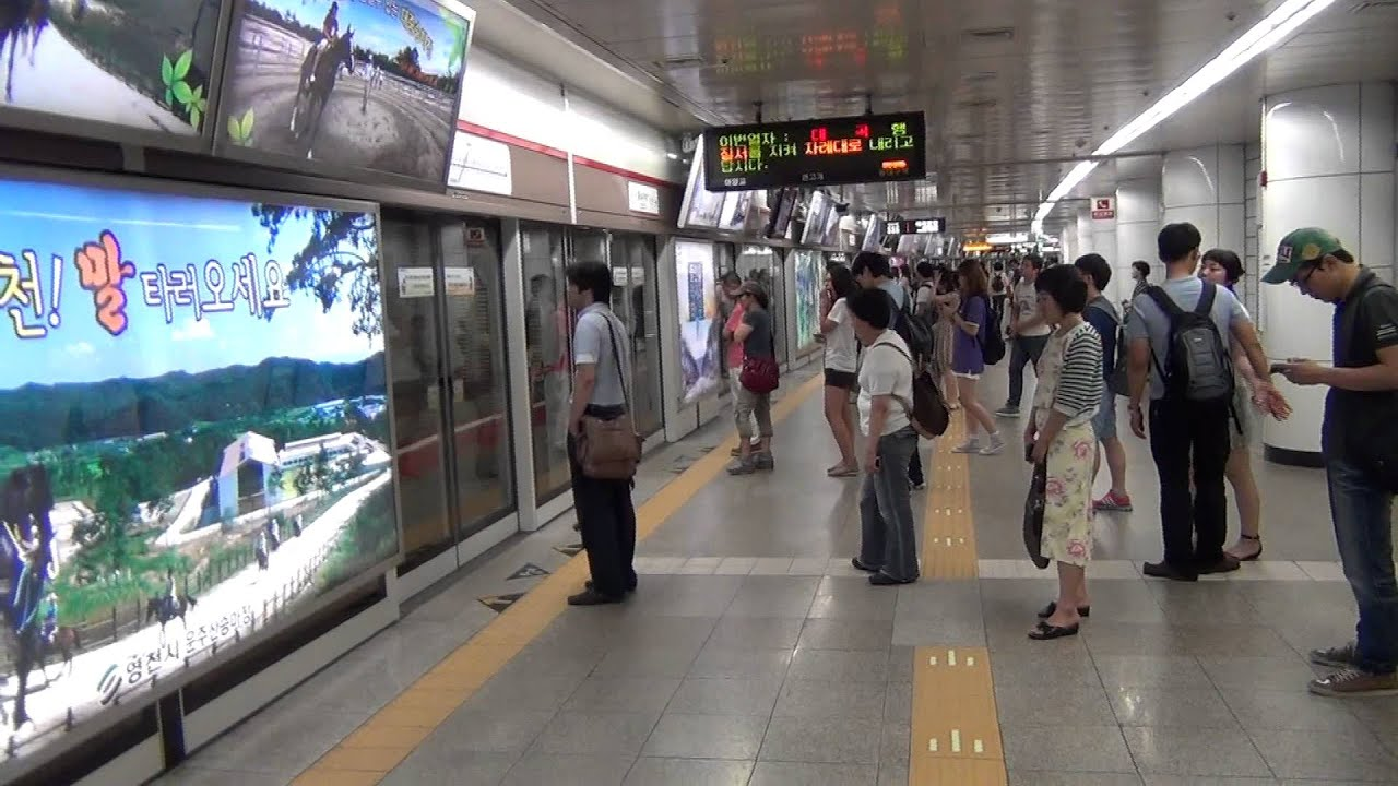 Seoul Subway | JapanVisitor Japan Travel Guide |Subway South Korea