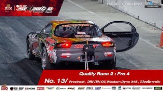 qualify-day2-pro-4-run2-no-13-ณพลเดช-อัจฉรารุจิ-prostreet-,-driven-oil,western-dyno-345-,