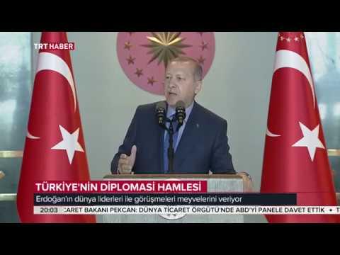 TRT Haber Ana Haber Bülteni 16.08.2018
