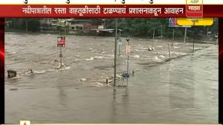 Pune heavy rainfall, Mutha river overflow