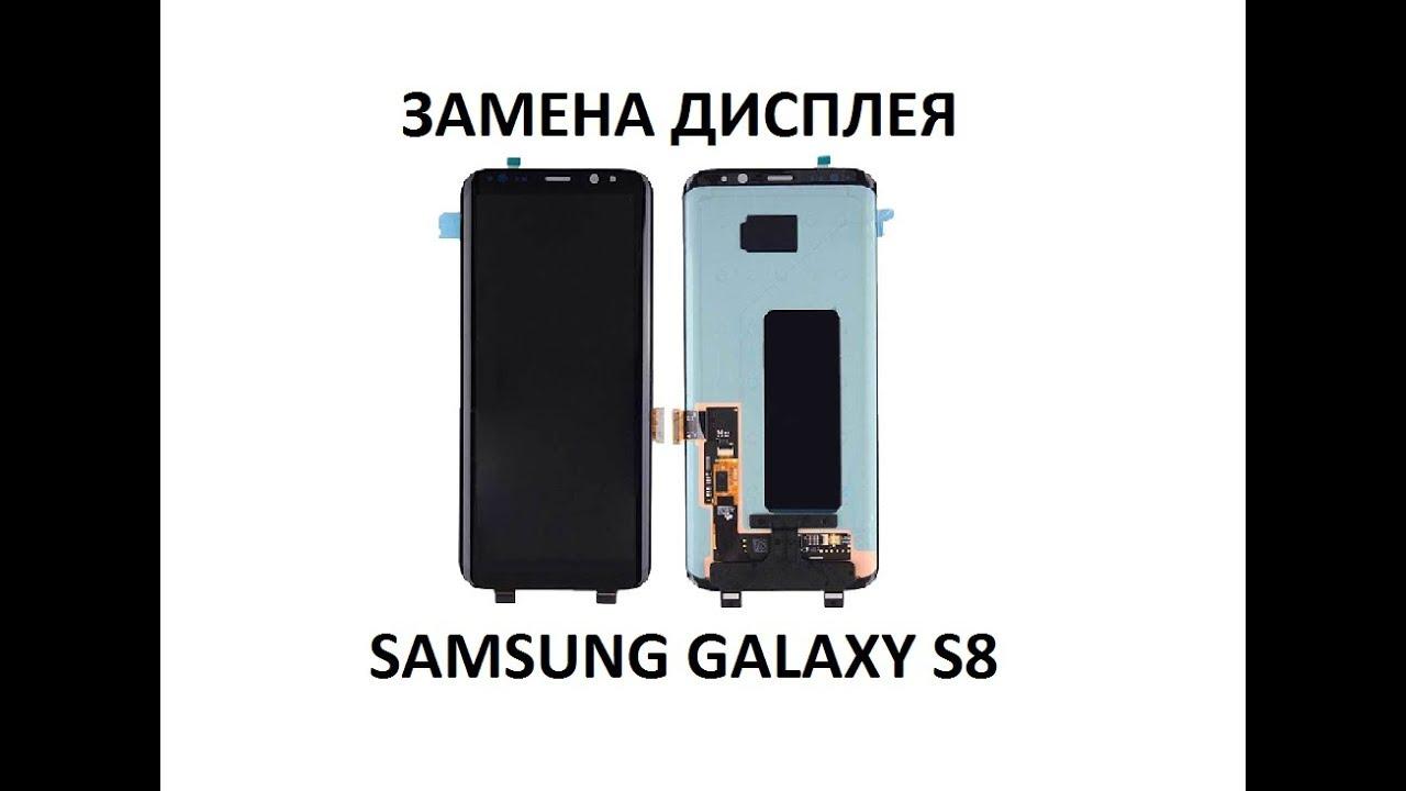 телефоны самсунг каталог с ценами фото в самаре