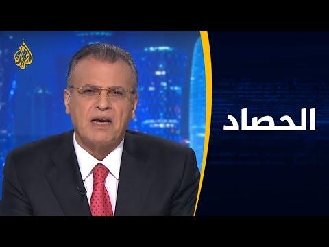 الحصاد-الشيوخ الأميركي يدينه بالإجماع.. تضييق الخناق على بن سلمان  - نشر قبل 5 ساعة