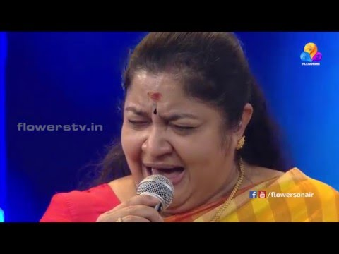 Rajahamsame By K. S Chithra | Mayyazhi Mahotsavam | Flowers