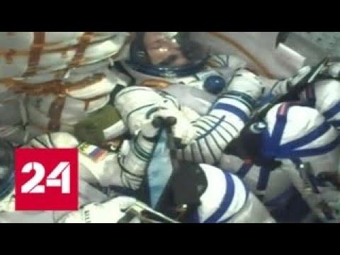"""Первый после аварии: """"Союз"""" с тремя космонавтами стартовал к МКС - Россия 24"""