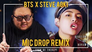 Download lagu Producer Reacts to BTS