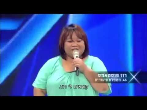 Pinay Caregiver on X-Factor Israel (Full Audition) - YouTube