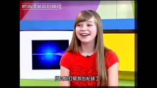 "Connie Talbot's reaction to Greyson Chance's ""Super Schwy"""