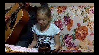 Очень красивый голос девочки с многодетной семьи