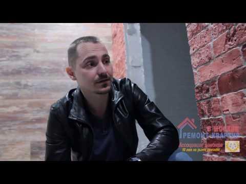 Обзор ремонта квартиры в Москве | ЖК Мир Митино