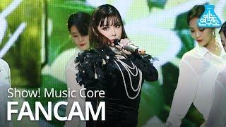 Baixar [예능연구소 직캠] Park Bom - Spring (Vertical ver.), 박봄 - 봄 @Show! Music Core 20190316