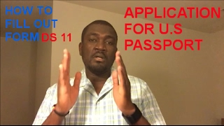 Як заповнювати форму DS 11 (додаток для U. паспорті)