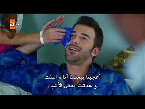 مسلسل تركي رومانسي كوميدي 2019 الحلقة 1 😍😍😍❤ motarjam