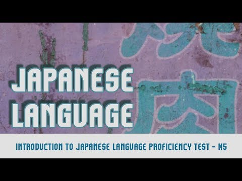 Japanese Language - | Introduction to Japanese Language Proficiency Test | N5 |